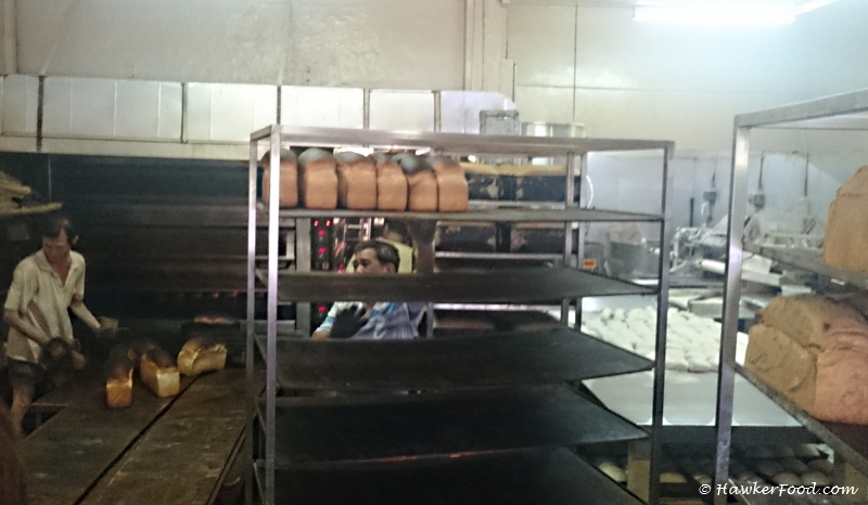 Sing Hon Loong Bakery bread making
