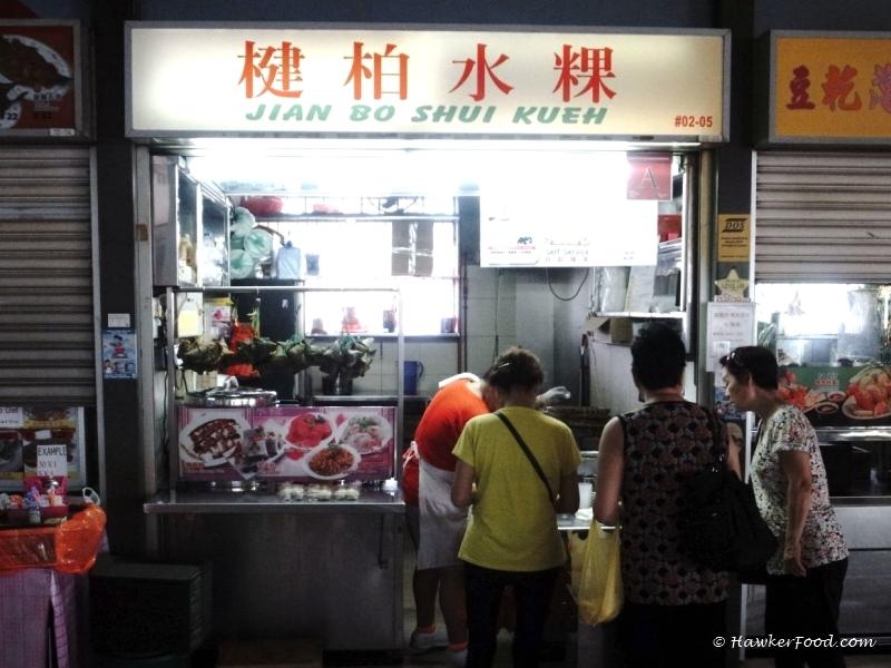 Jiao Bo Shui Kueh Stall - Chwee Kueh