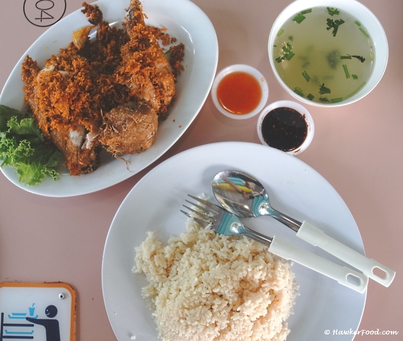 mat noh ginger chicken overview