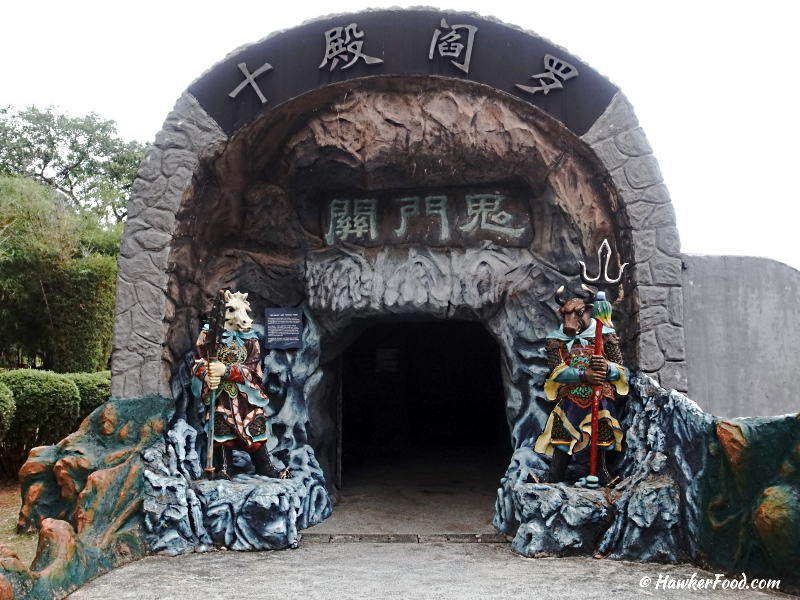 Haw Par Villa Ten courts of hell guards