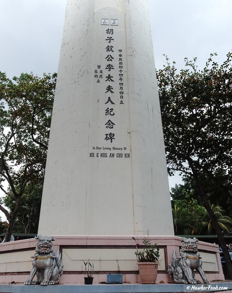 haw par villa memorial