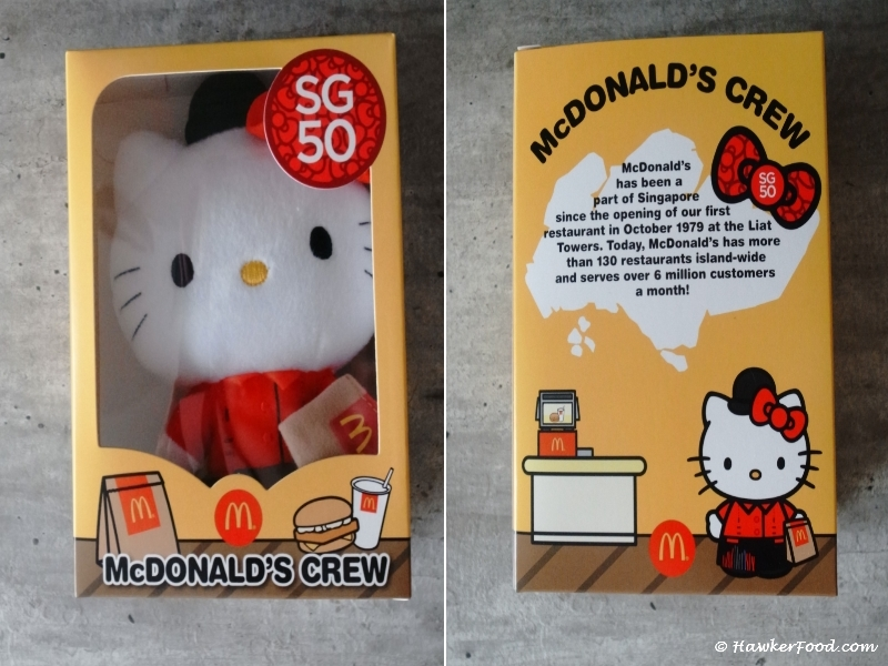 MCD SG50 Hello Kitty MCD crew boxed