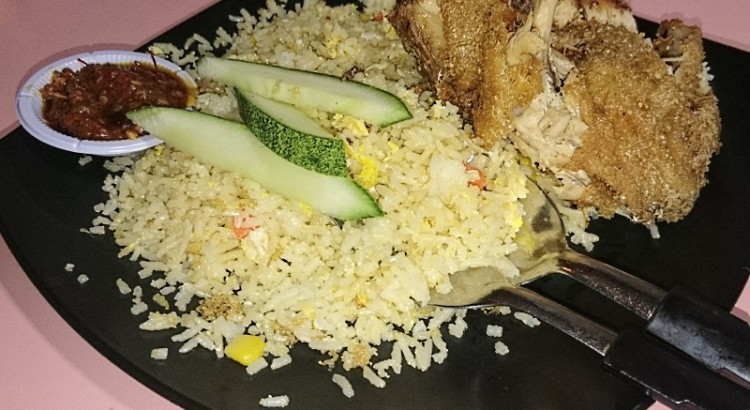 Warong Penyet Super nasi goreng ayam penyet