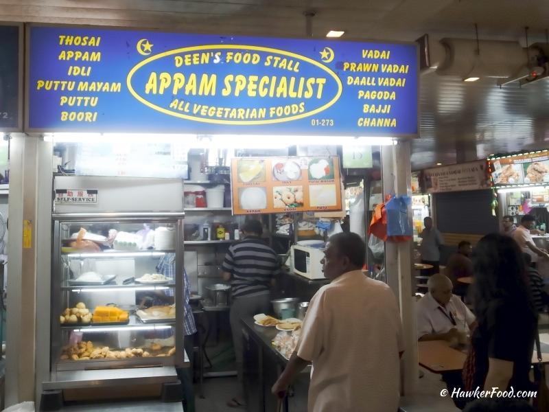 Deen's Food Stall Appam Specialist