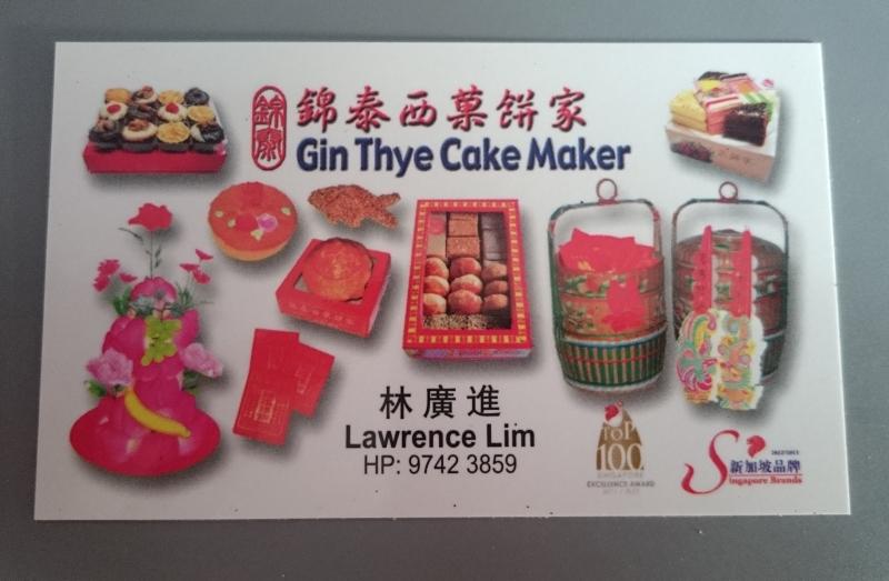 gin thye cake name card front