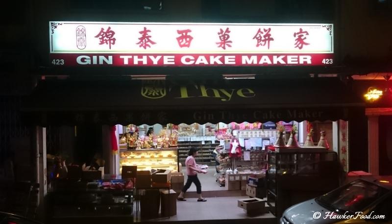 gin thye cake stall