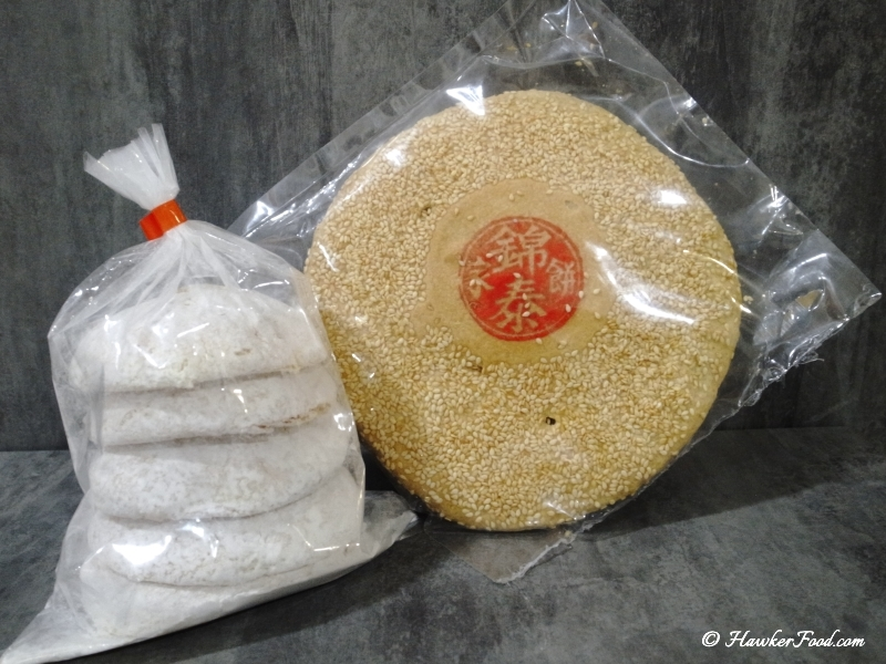 gin thye cake white cakes and teochew mooncake