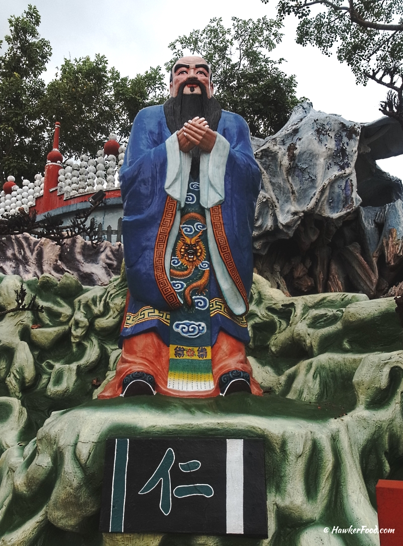 haw par villa confucius