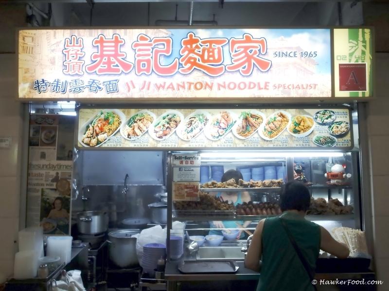 jiji wanton noodle main stall