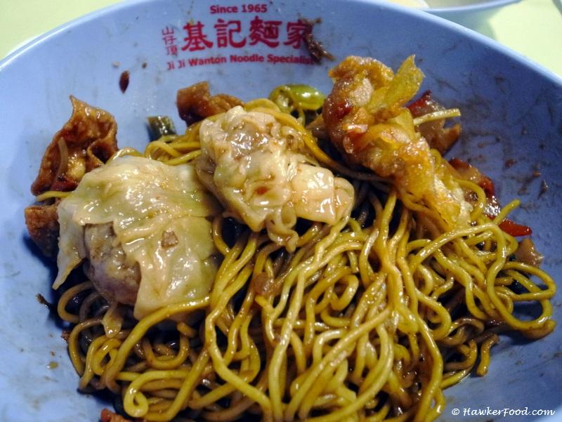 jiji wanton noodle wanton