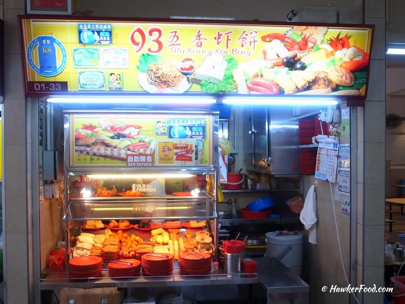 93 wu xiang xia bing stall