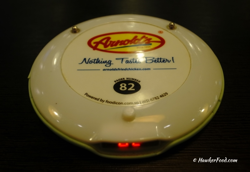 arnold's fried chicken pager