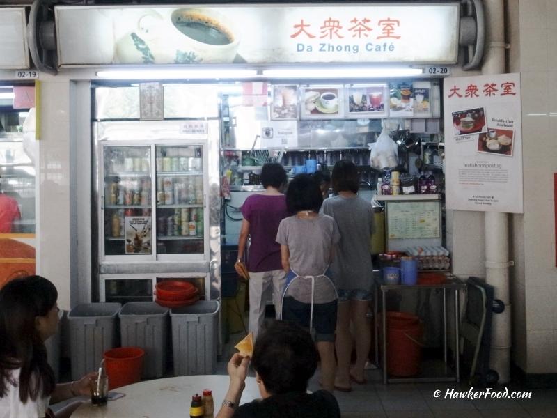 da zhong cafe stall