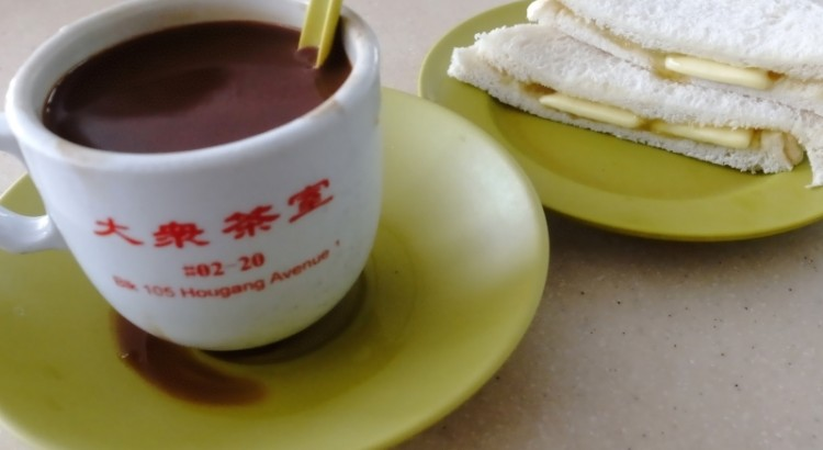da zhong cafe coffee and kaya steamed bread