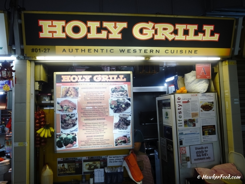 holy grill western food stall