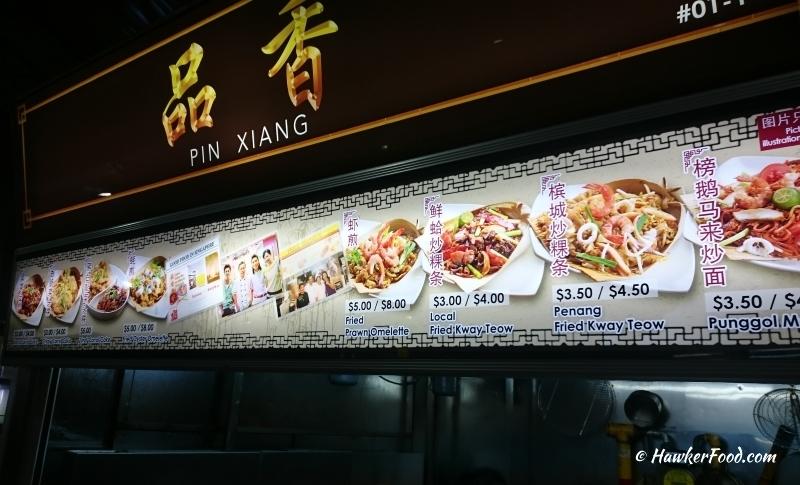 pin xiang selections