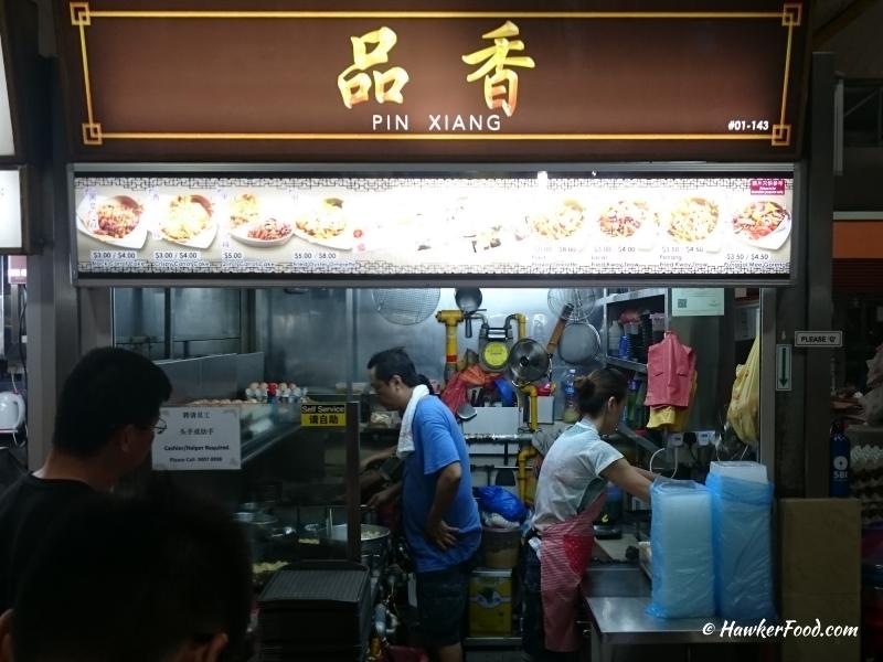 pin xiang food stall