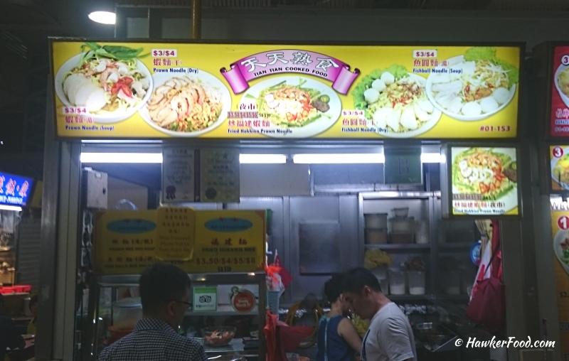 Tian Tian Cooked Food Hokkien Mee Stall