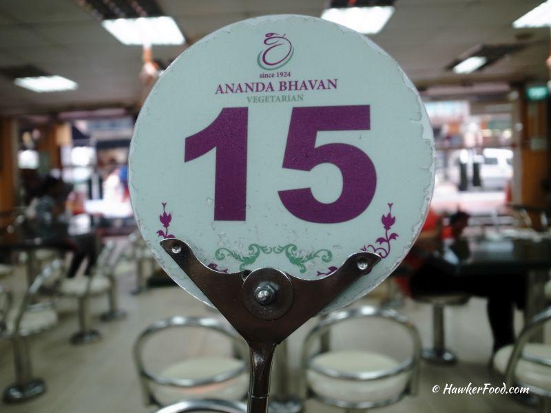 ananda bhavan vegetarian queue number