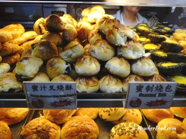 chef hong hk bakery buns 3