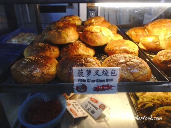 chef hong hk bakery buns 5