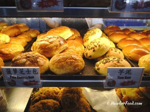 chef hong hk bakery buns 6