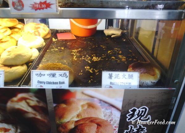 chef hong hk bakery buns 9
