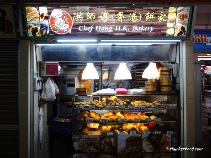 chef hong - hong kong bakery stall
