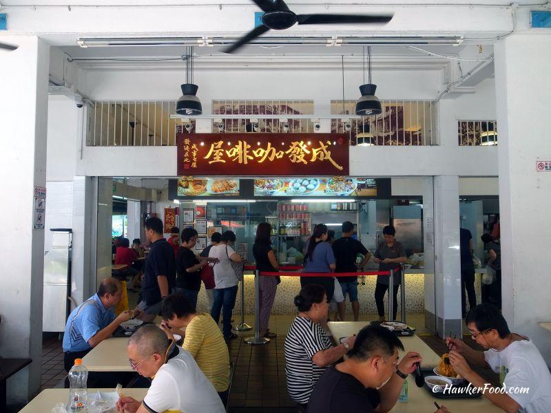 Seng Huat Coffee House Hougang