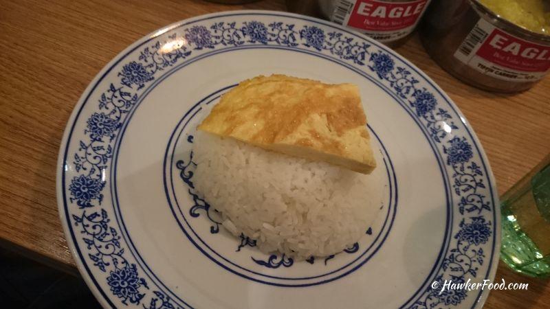 grandma's rice