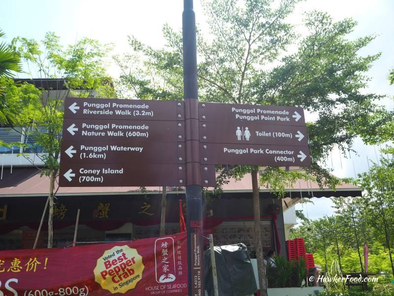 punggol settlement signs