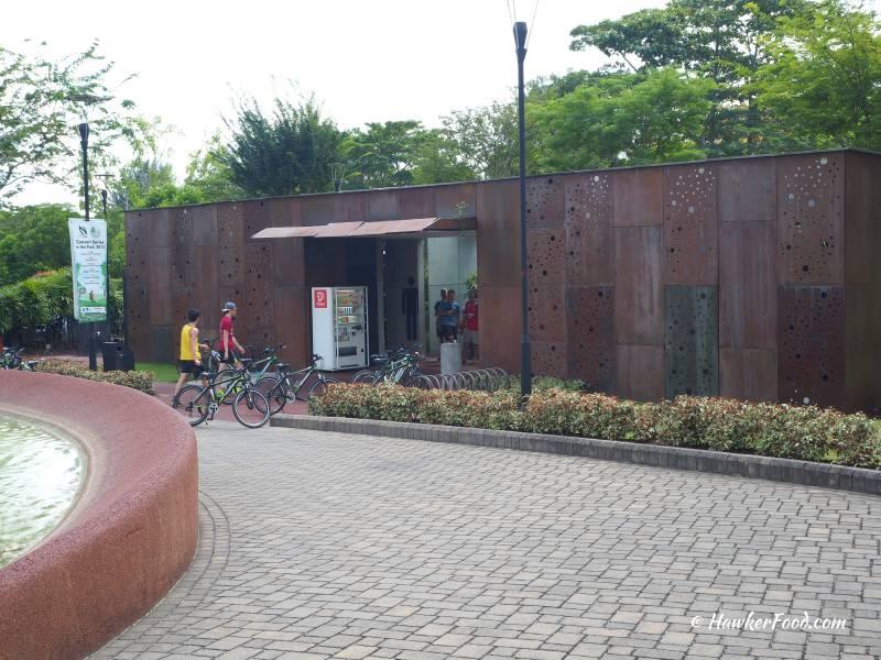 punggol settlement toilet