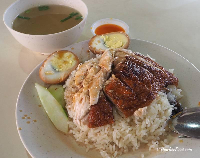 Xin Heng Kee Chicken Rice