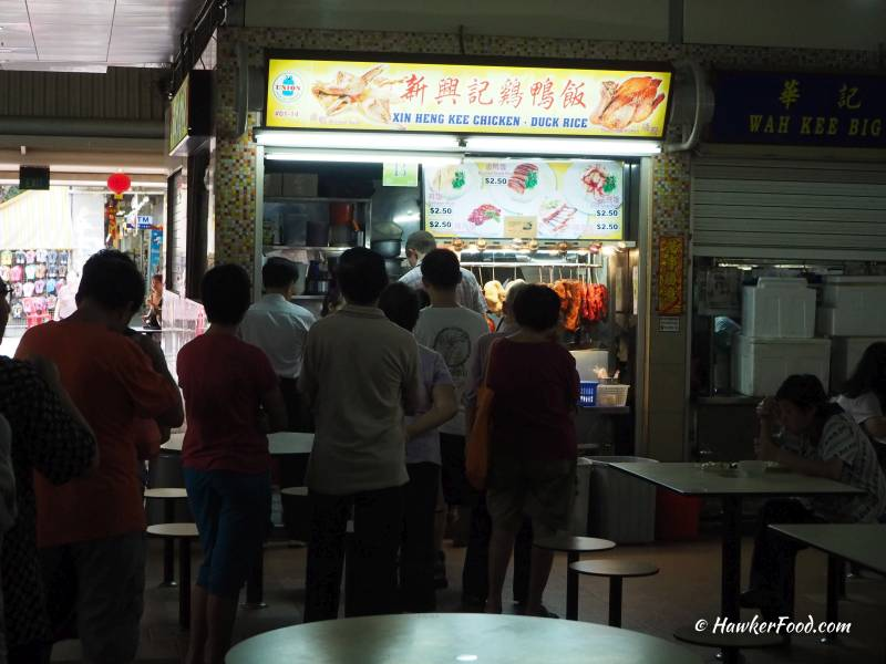 Xin Heng Kee Chicken and Duck Rice Stall