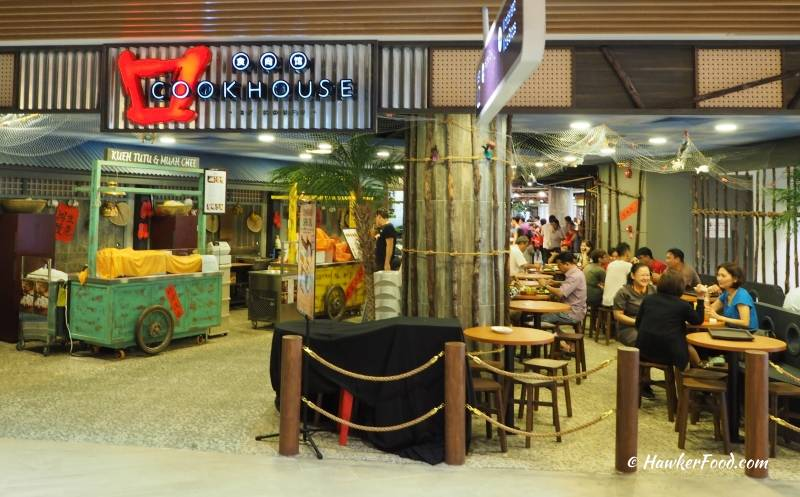 waterway point cookhouse food court