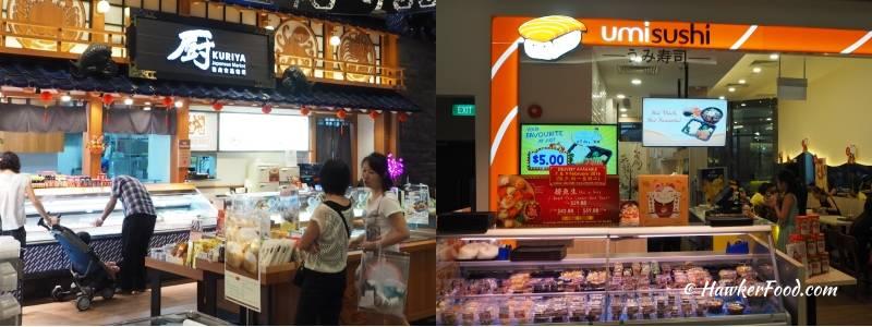 waterway point japanese food 2