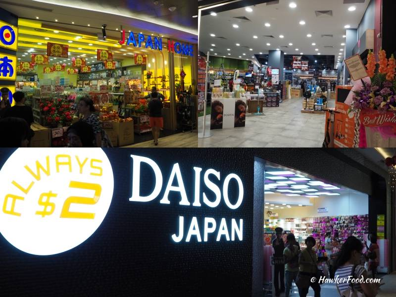 waterway point daiso homefix japan home