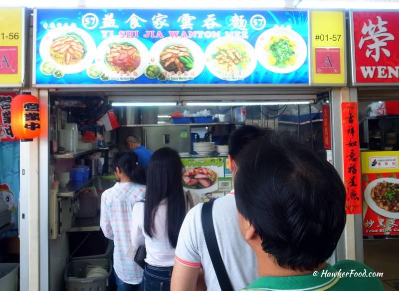 yi shi jia wanton mee stall
