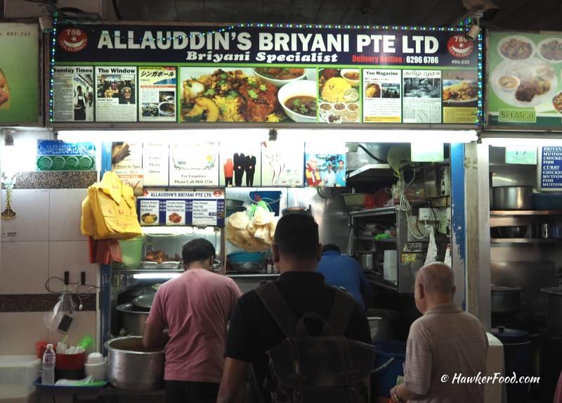 Allauddin's Briyani Stall