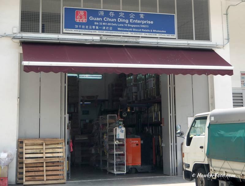 Guan Chun Ding Biscuit Shop