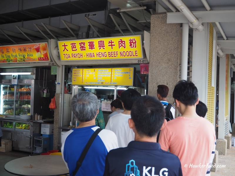 Hwa Heng Beef Noodle Stall