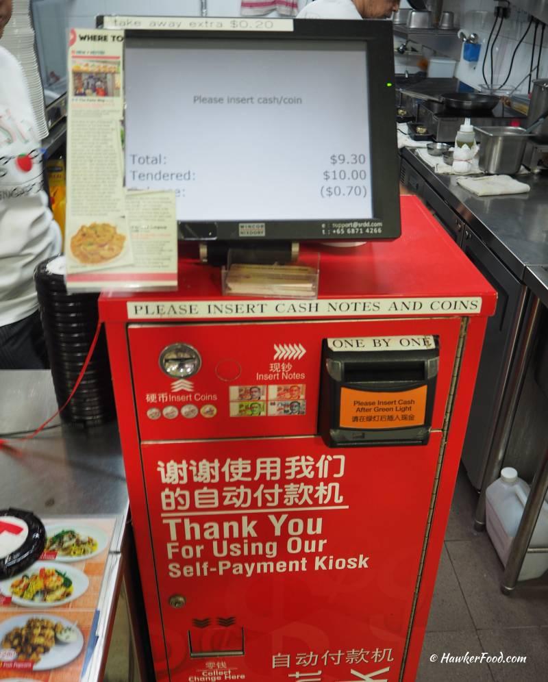 Ci Yuan Hawker Centre Payment Kiosk
