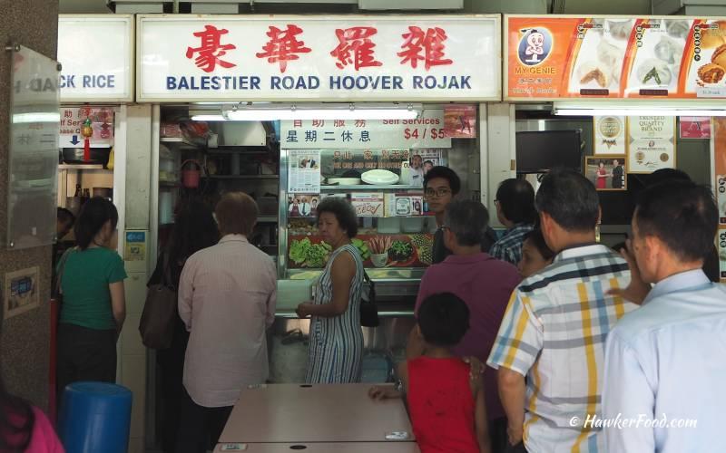 Balestier Road Hoover Rojak Stall
