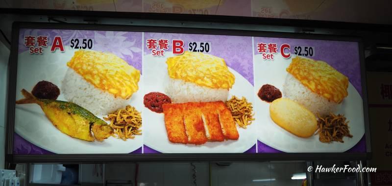 yi liu xiang nasi lemak prices