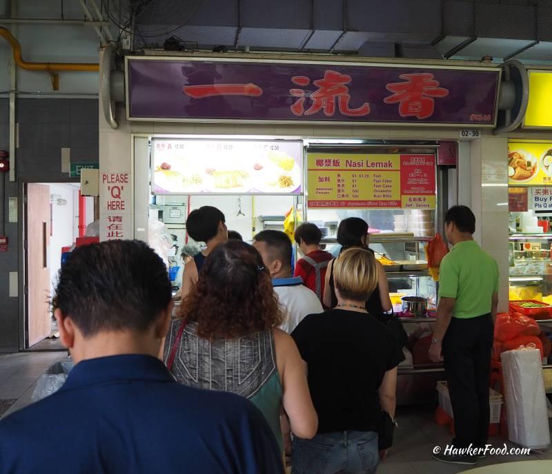 yi liu xiang nasi lemak stall