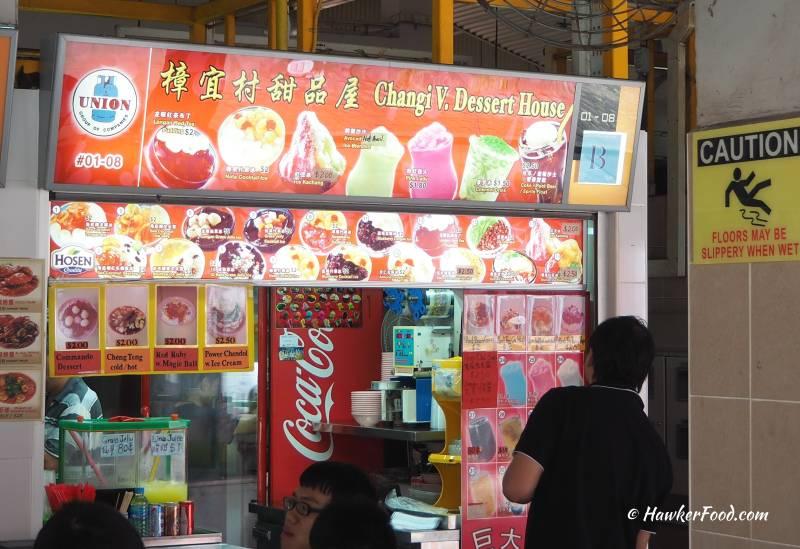 Changi V. Dessert House Stall