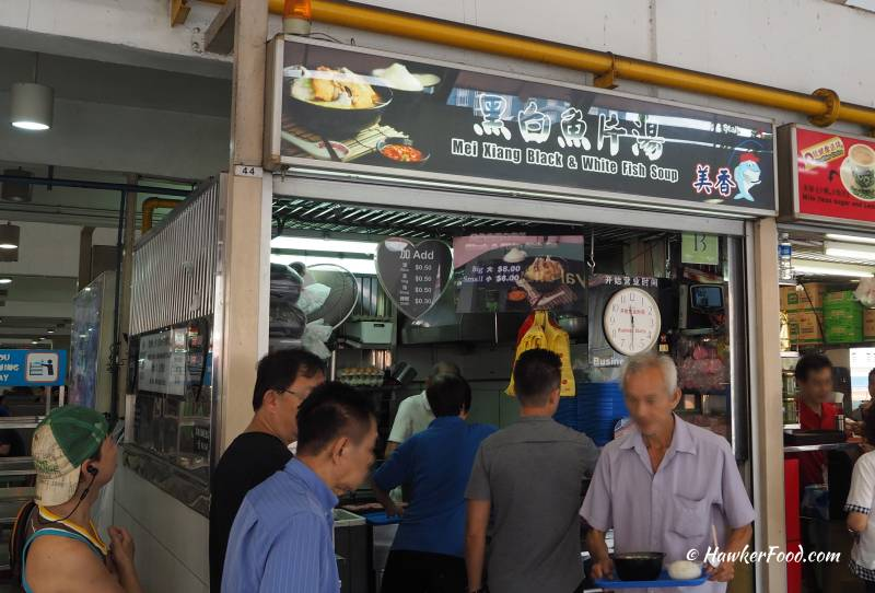 Mei Xiang Black and White Fish Soup Stall