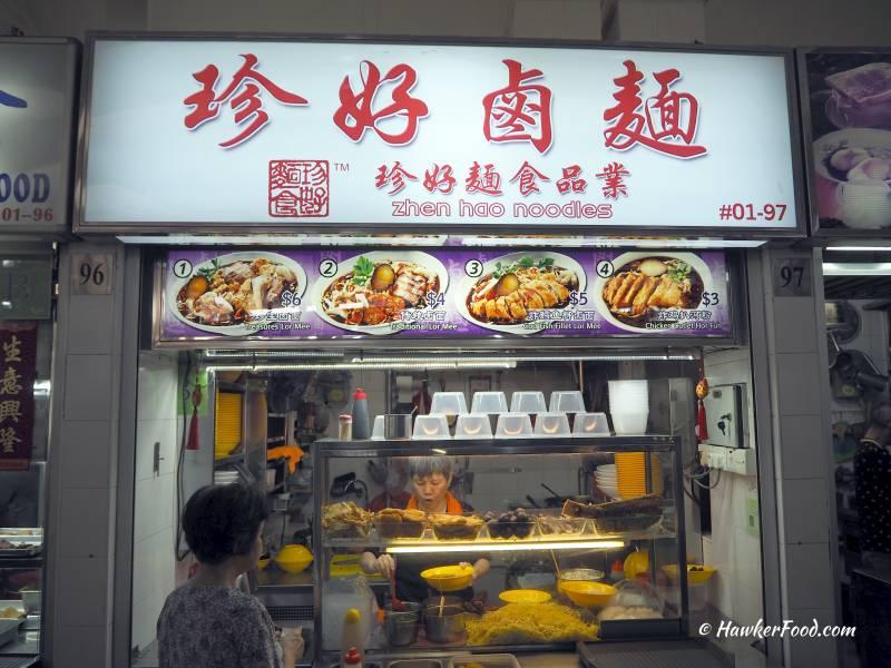 Zhen Hao Lor Mee Stall