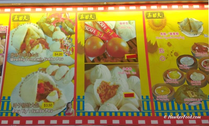 johor bahru pau tim sum shop menu 2
