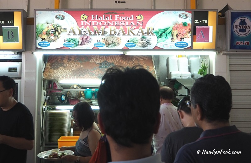 Indonesian Ayam Bakar Stall Changi Village